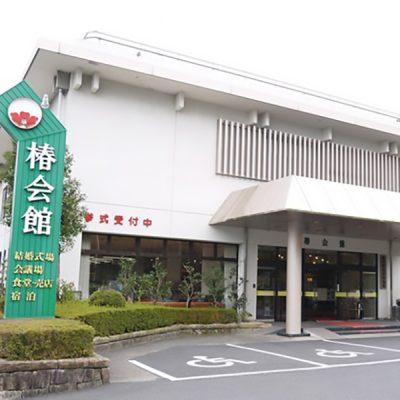 tsubakikaikan_s